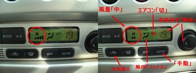car018.jpg