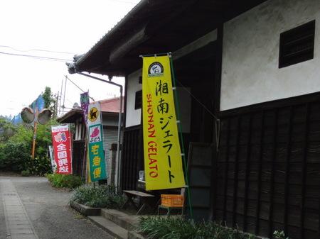 2011.10.01_gelato_001.jpg
