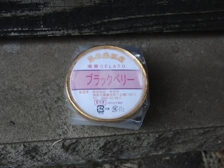 2011.10.01_gelato_002.jpg
