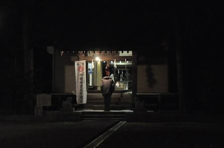 2012.01.01_nanatsugi_001.jpg