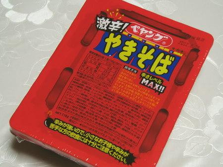 2012.04.23_payoung_001.jpg