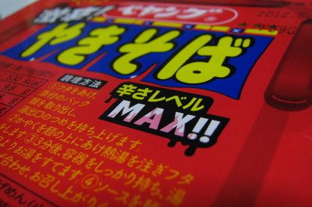 2012.04.23_payoung_002.jpg