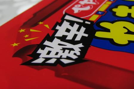 2012.04.23_payoung_003.jpg