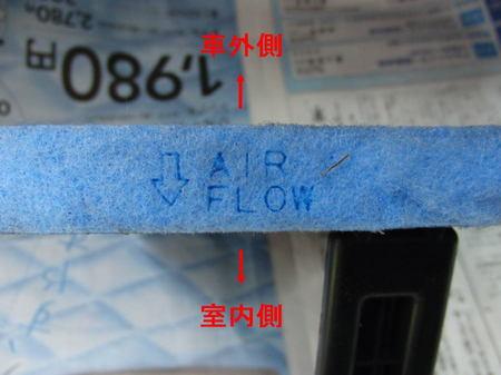 2012.06.03_mrwagon_004.jpg