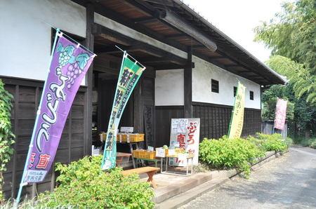 2012.09.29_kishida_kajuen_001.jpg