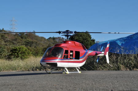 2012.11.10_Hhelicopter_002.jpg
