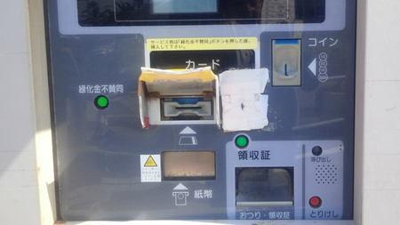 2013.04.12_enoshima_002.jpg