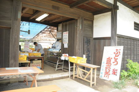 2013.09.29_kishidakajuen_004.jpg
