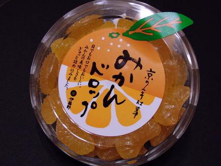2013.11.02_mikan_drop_001.jpg