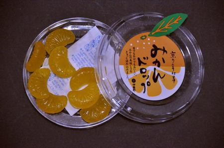 2013.11.08_mikan_drop_001.jpg