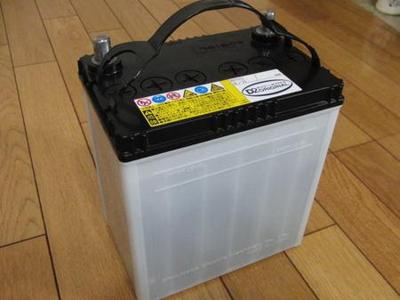 2014.03.02_car_battery_026.jpg