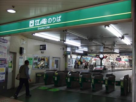 2014.05.10_enoshima_001.jpg
