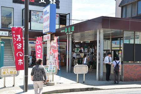 2014.05.17_kamakura_enoshima_fujisawa_006.JPG