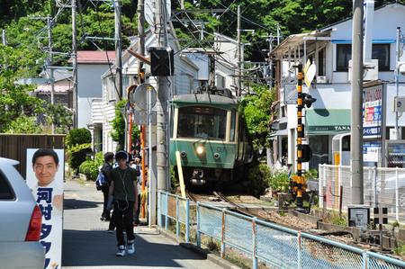 2014.05.17_kamakura_enoshima_fujisawa_010.JPG
