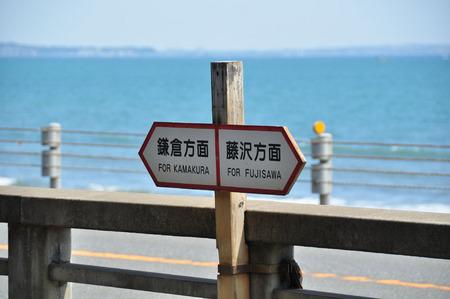 2014.05.17_kamakura_enoshima_fujisawa_027.JPG