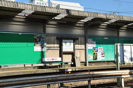 2014.05.17_kamakura_enoshima_fujisawa_042.JPG