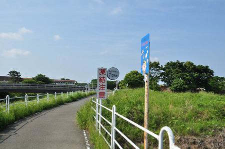 2014.05.24_jitaku_enoshima_003.JPG