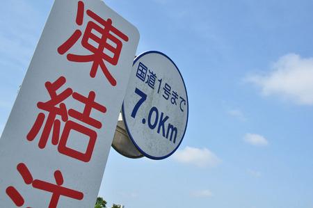 2014.05.24_jitaku_enoshima_004.JPG