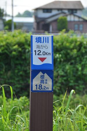 2014.05.24_jitaku_enoshima_010.JPG