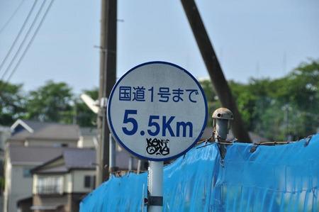 2014.05.24_jitaku_enoshima_011.JPG