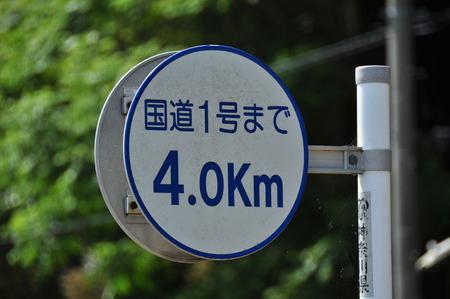 2014.05.24_jitaku_enoshima_017.JPG
