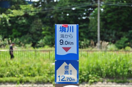 2014.05.24_jitaku_enoshima_039.JPG