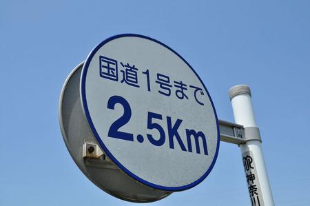 2014.05.24_jitaku_enoshima_042.JPG