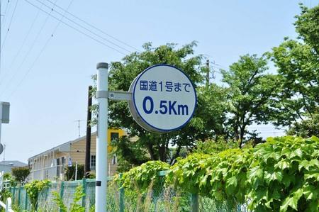 2014.05.24_jitaku_enoshima_053.JPG