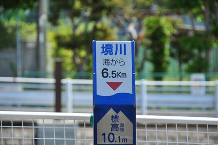 2014.05.24_jitaku_enoshima_056.JPG