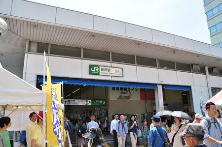 2014.05.24_jitaku_enoshima_063.JPG