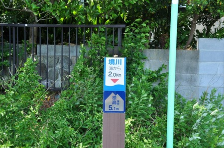 2014.05.24_jitaku_enoshima_071.JPG