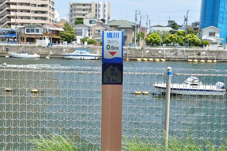 2014.05.24_jitaku_enoshima_074.JPG