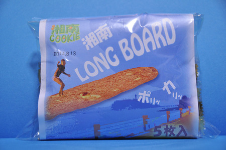 2014_06_15_shonan_cookie_001.JPG