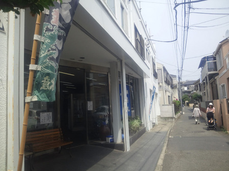 2014_06_21_hamanosuisan_001.JPG