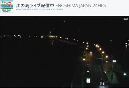 2017_0102_05_28_010enoshima.jpg