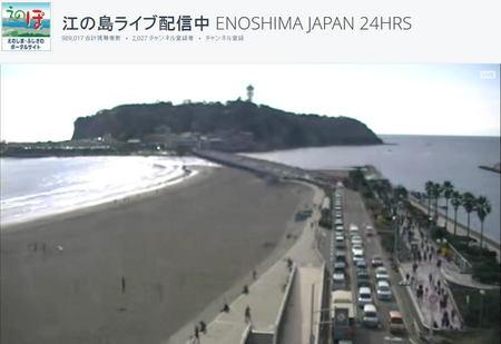 2017_0102_11_28_012enoshima.jpg