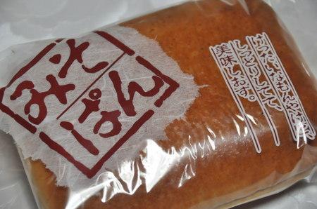 2011.12.23_misopan_001.jpg
